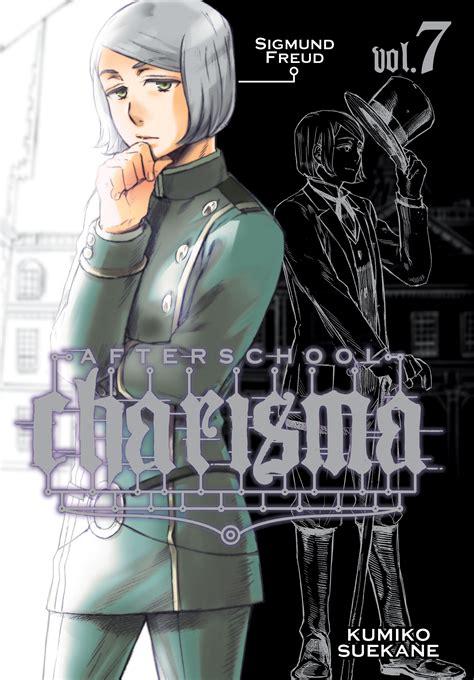 afterschool charisma afterschool charisma vol 7 book by kumiko suekane