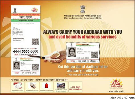 i want to make aadhaar card how to apply for aadhar card aadhar ration pan voter