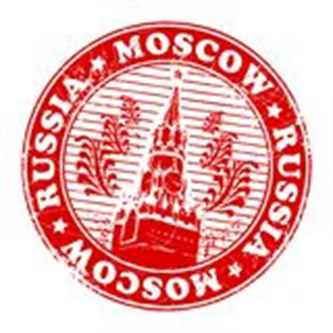 rubber time st moscow stock illustrations 4 774 moscow stock