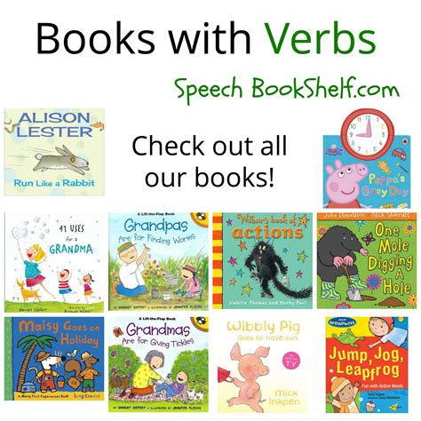 for picture books verbs books for speech