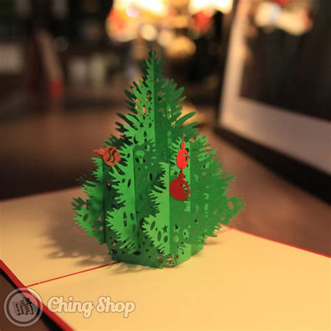 cheap pop up trees tree with baubles 3d pop up greetings card 163 4