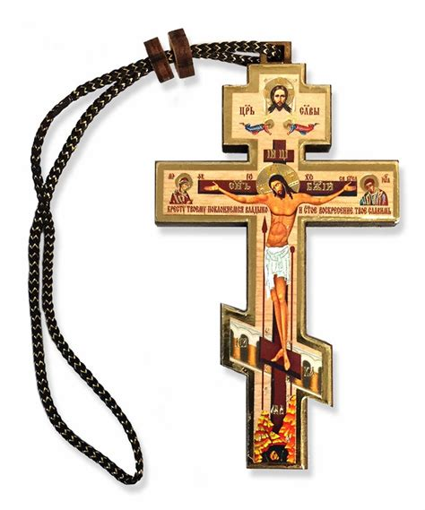 decoupage cross three barred wooden small decoupage cross at holy
