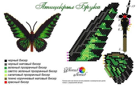 beaded butterfly pattern 1000 images about animales on butterfly