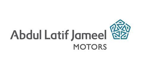 abdul latif jameel motors jeddah saudi arabia bayt com