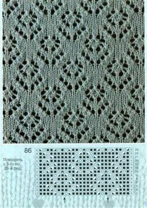 Flower Lace Knitting Stitches Lace Knitting Stitch