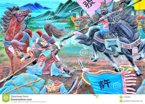 china painting show painting stock photo image 47595866