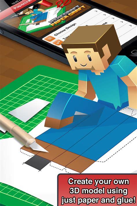paper craft app minecraft papercraft studio entertainment