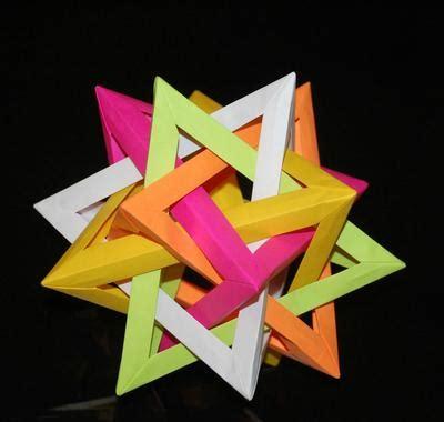 how to make modular origami modular origami