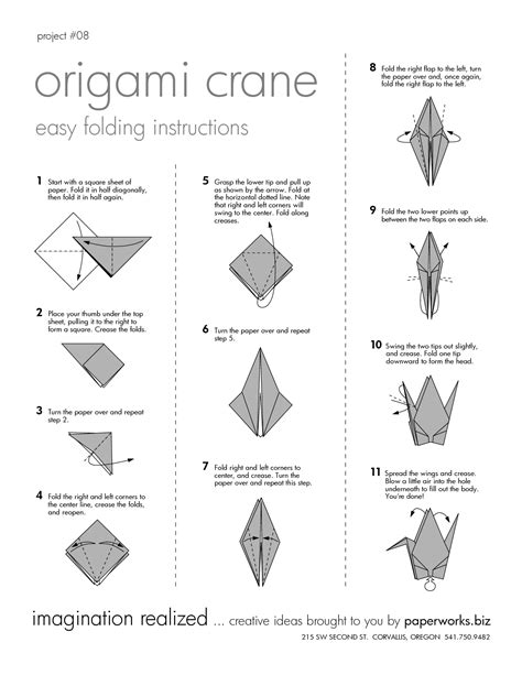make an origami crane 301 moved permanently