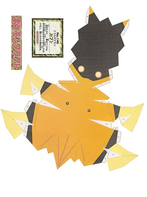 new paper craft kabuto po archives
