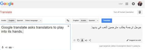 Translate To Arabic