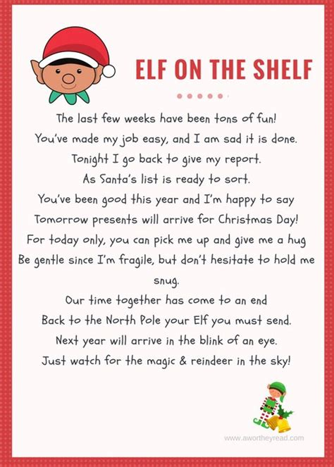 elf on the shelf goodbye letter template printable elf on the shelf goodbye letter this worthey life