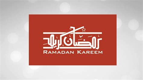 Top 10 Car Wallpaper 2017 Ramadan by Ramadan Wallpapers 10 1280 X 720