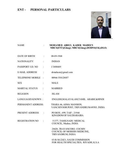 personal bio data form contoh biodata diri lengkap siswa downlllll