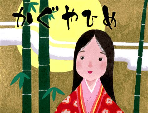 kaguya hime kaguya hime folk legends web japan web japan
