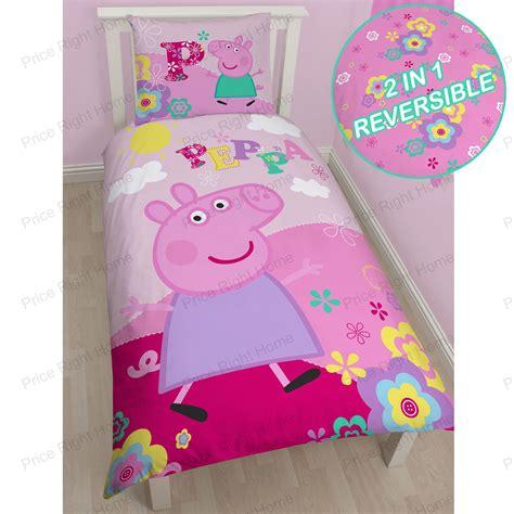 peppa pig george pig duvet quilt covers toddler