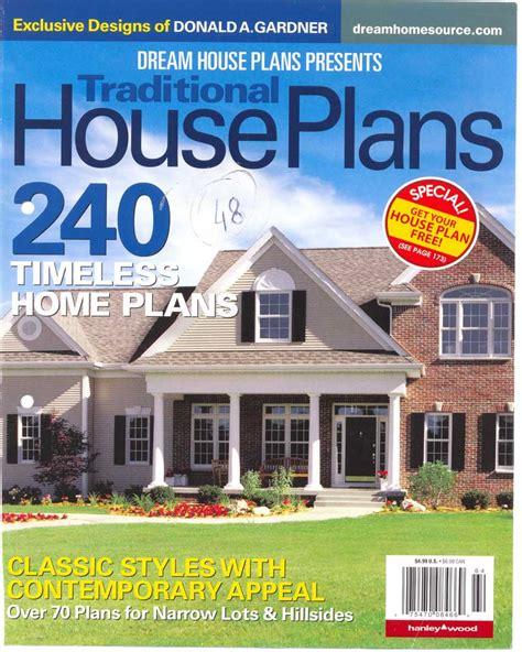 house plan magazines small house plans magazine house design plans