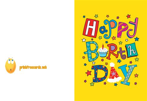 make card free birthday card best printable birthday cards