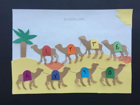 camel crafts for camel crafts for jo jacks travel