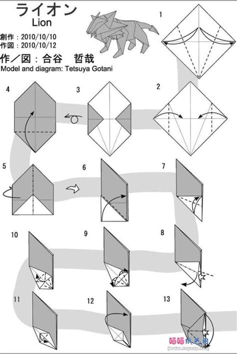 advanced origami diagrams 17 best ideas about origami on