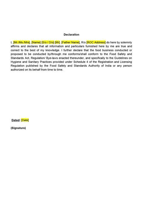 fssai declaration format indiafilings document center