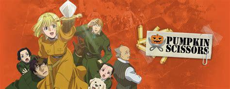 pumpkin scissors gg anime