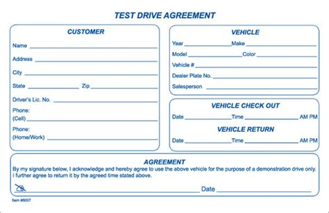 test drive agreement form buy now estampe