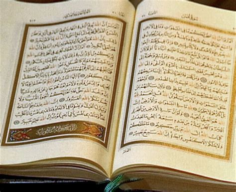 picture quran muslim holy book koran the etyman language
