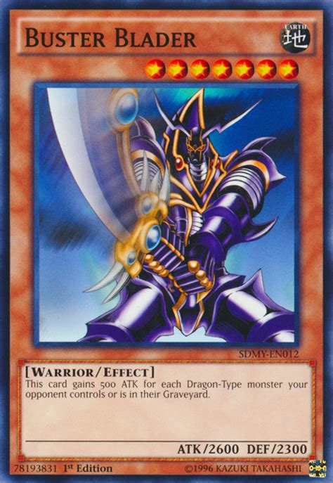 Yugioh Best Toon Deck by Buster Blader Yu Gi Oh Fandom Powered By Wikia
