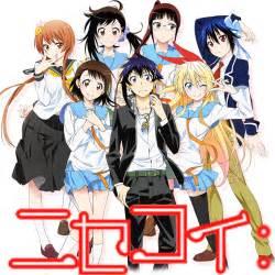 nisekoi anime nisekoi dadwatchesanime