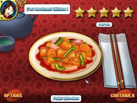 cooking academy 2 cuisine du monde gt free big fish