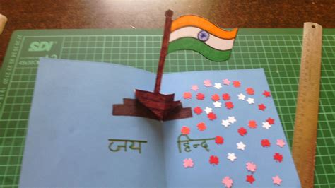 how to make independence day greeting card national flag of india 3d card republic day cards