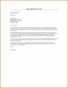 cover letter job application sop proposal