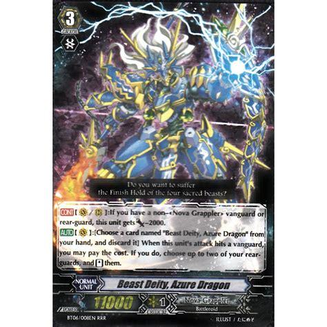 how to make cardfight vanguard cards cardfight vanguard card bt06 008 beast deity azure
