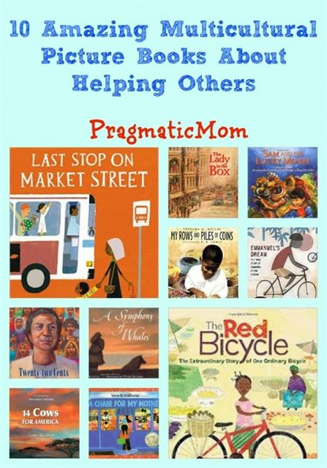 amazing picture books the world s catalog of ideas