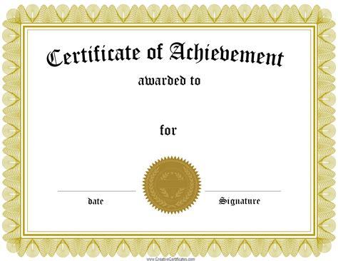 best certificate templates award certificate template certificate templates best free