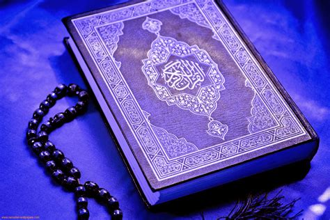 picture of quran book quran quotes wallpapers pak cover sharif verses images
