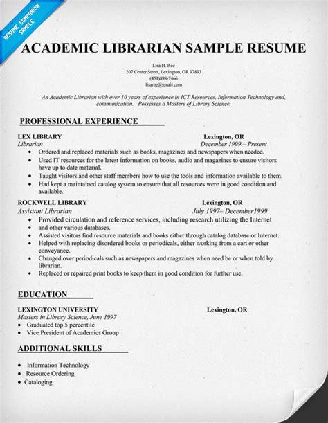 sample cv academic librarian