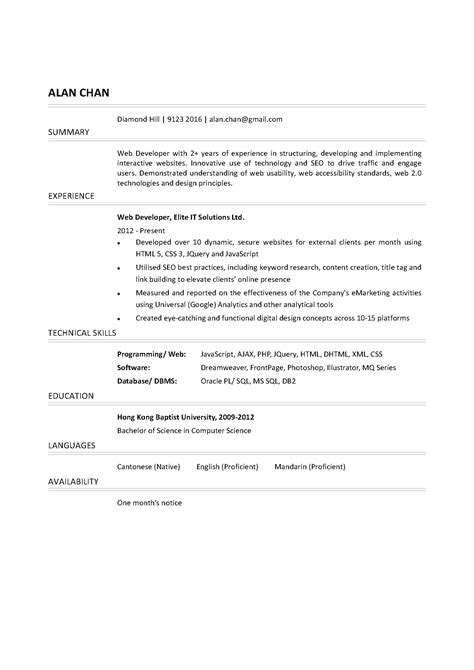 web developer cv ctgoodjobs powered by career times
