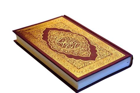 picture of quran book quran wallpaper hd in urdu gallery iphhone