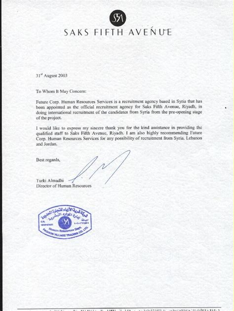 sample recommendation letter for pastry chef cover