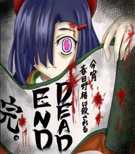 future diary ending kasugano tsubaki 845718 zerochan