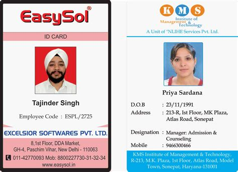 make company id cards id cards identitycards