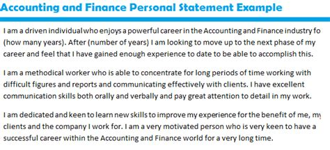 job application personal statement samples personal