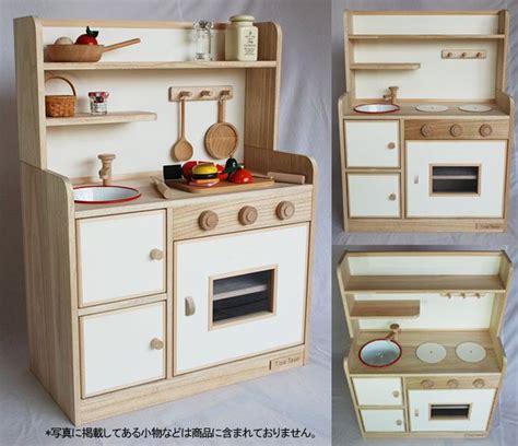 wood designs play kitchen wood designs play kitchen 25 unique wooden play kitchen