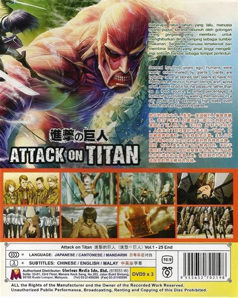 attack on titan volume 1 attack on titan vol 1
