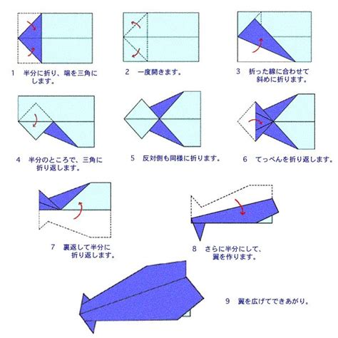 how to make origami paper planes how to make origami paper plane do it yourself