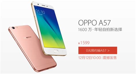 oppo a57 oppo a57 now official phone features snapdragon 435 soc