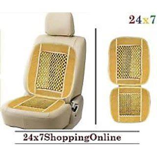 car wooden bead seat acupressure car wooden bead seat beige cushion with velvet border