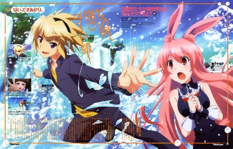 mondaiji tachi ga isekai kara kuru sou desu yo mondaiji tachi ga isekai kara kuru sou desu yo my anime
